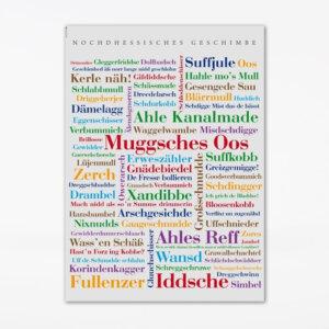 Poster Nordhessisches Geschimpfe.